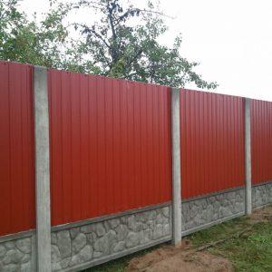забор из профнастила и бетона